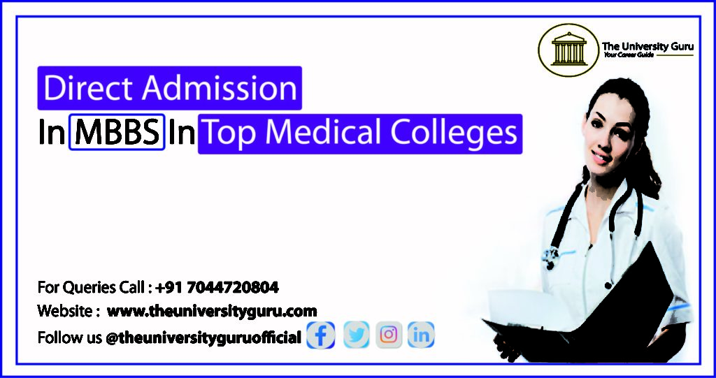 Direct Admission in MBBS Top Medical College