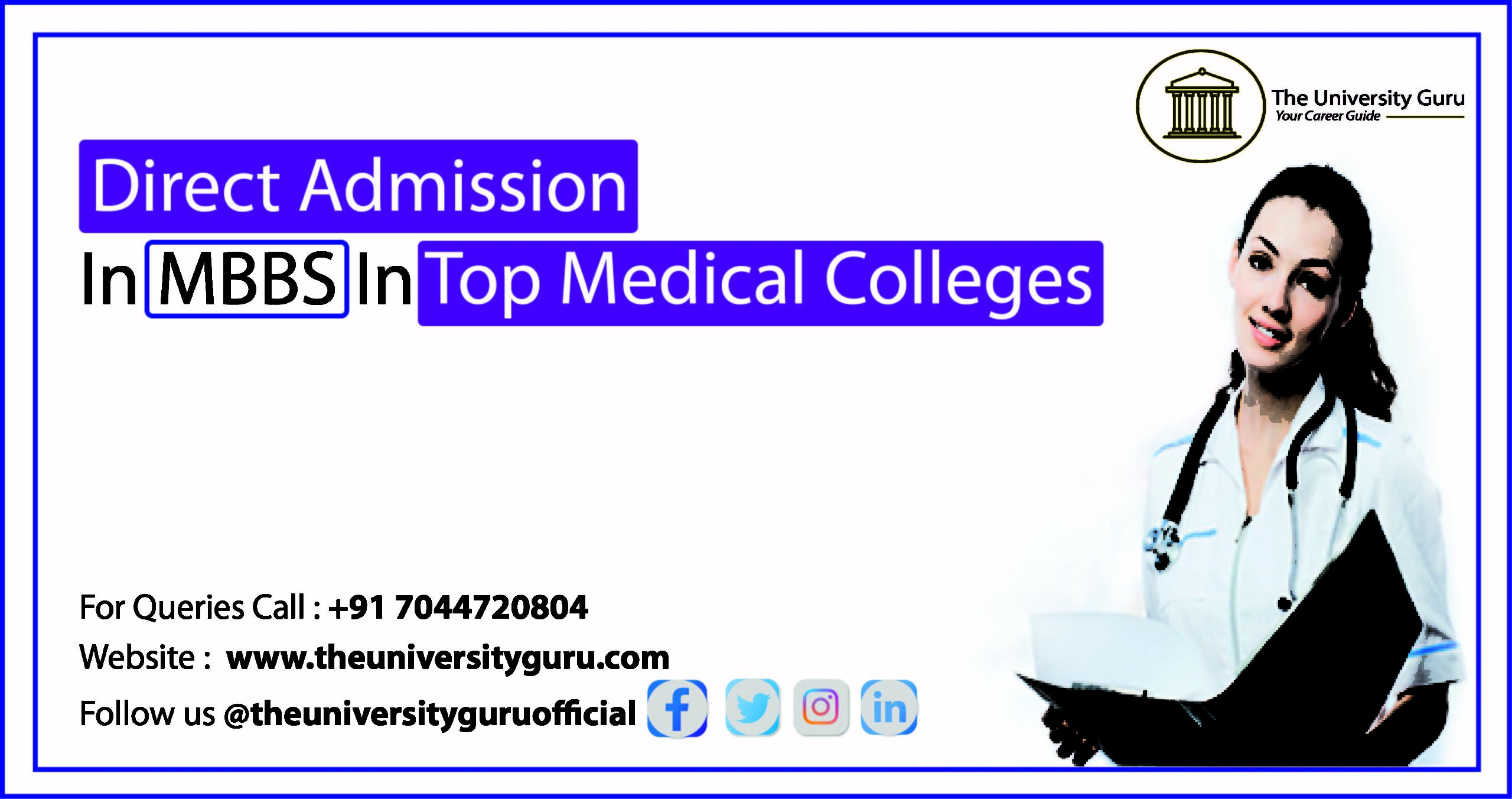 About Admission In Top Medical College