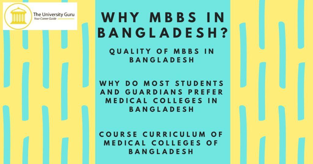Why Choose MBBS In Bangladesh